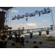 Estructura ground support, telas escénica, sonido e iluminación. Festivales Puertas del Mediterráneo Mora de Rubielos